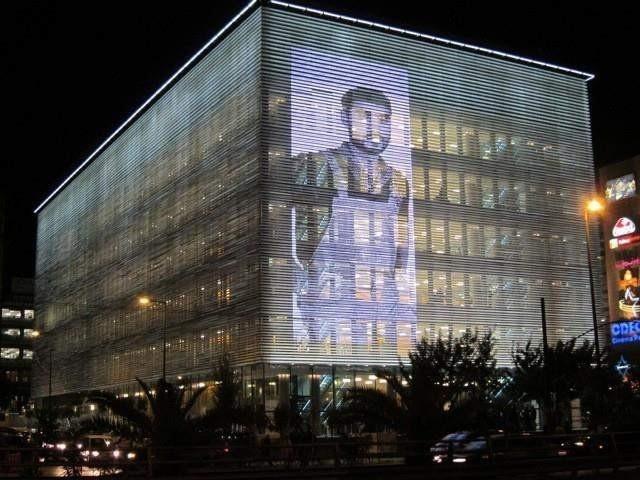 Centre Culturel Onassis à Athènes, Grèce